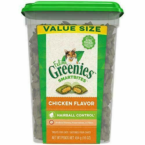 GREENIES 10172371 SMARTBITES 16oz. Chicken Hairball Control Treats