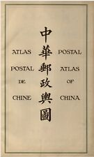 1919 POSTAL ATLAS OF CHINA   ( ==>>  WITH POSTAL ROUTES AND SERVICES ) scans