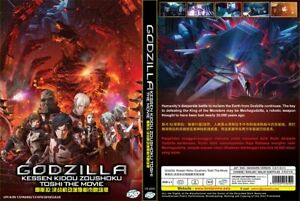 GODZILLA-Movie-KESSEN-KIDOU-ZOUSHOKU-TOSHI-English-Audio-1-DVD-Set