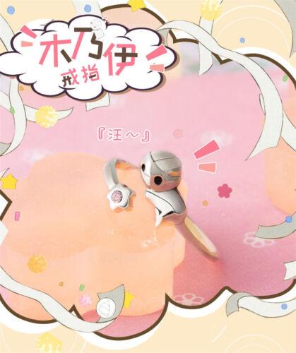 Miira no Kaikata How to Keep a Mummy Mii-kun Cosplay S925 Silver Finger Rings