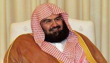 Mp3 Cd Complete Quran abdul rahman al sudais arabic islam islamic muslim