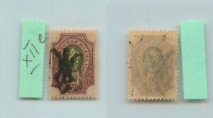 Ukraine-1918-SC-20-Comme-neuf-podilla-I-XIIIB-f9489