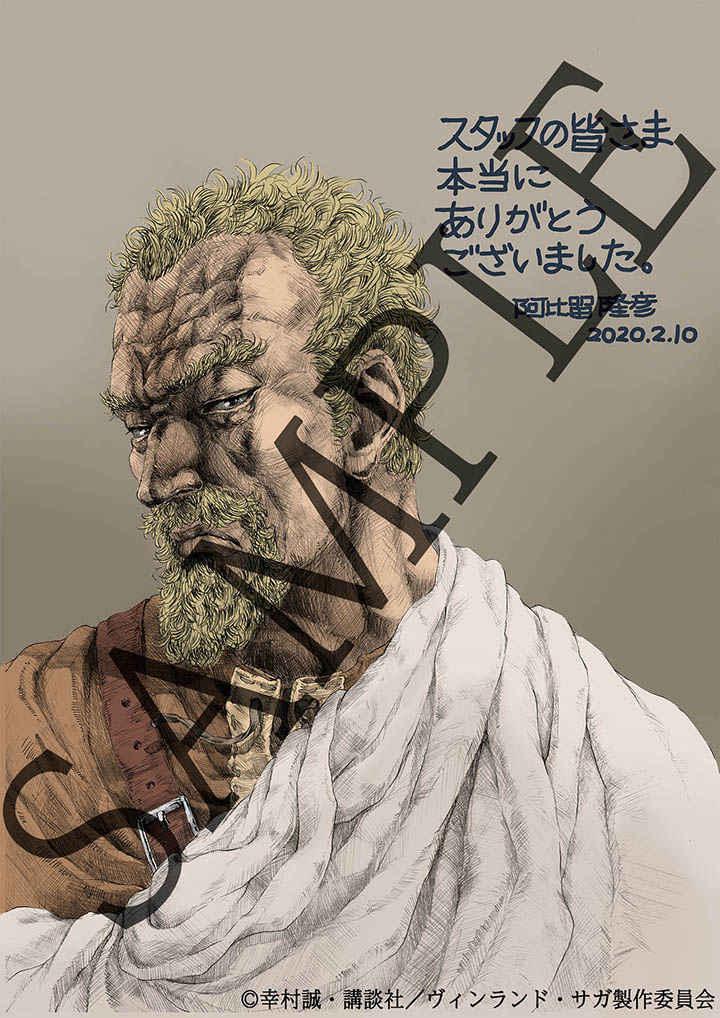 VINLAND SAGA Animation art works book WIT STUDIO dojin manga anime