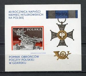 36103-Poland-1979-MNH-post-Office-Defense-Memorial-S-S