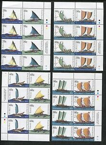Complete Set Cook Islands Stamps #1446-1451 Sailing Ships of the Pacific CV $136