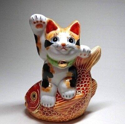 Maneki Neko Japanese lucky cat Kutani yaki Kimori 7/' Daruma from japan