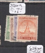 Thailand SC 316-9 VFU (4ddd)