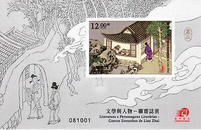 Block 256 Ein GefüHl Der Leichtigkeit Und Energie Erzeugen Liao Zhai Offen Briefmarken Macau-2016