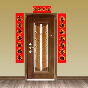 Chinese New Year Spring Festival Couplet Traditional door ...