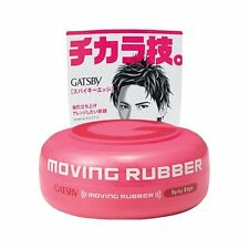 GATSBY Moving Rubber Hair Wax SPIKY EDGE 80G Imported from Japan