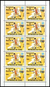 TCHAD 1972 Jeux Olympiques MUNICH Michel 634A - 639A , les 6 feuilles entières