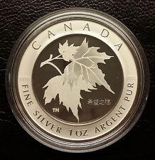 2005 Canada Silver Maple Leaf of Hope 1oz .9999 Fine Silver Coin