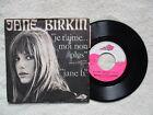 """45T 7"""" JANE BIRKIN (Gainsbourg) """"Je t'aime moi non plus"""" DISC AZ SG 113 FRANCE §"""