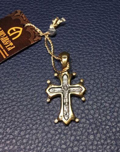 Orthodox Byzantine Jewelery Cross Crucifix Different Styles Kruzifix Kreuz Crux