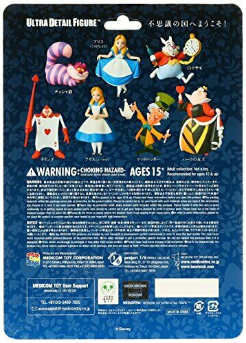 Medicom UDF ultra dettagliato Figura Alice nel paese delle meraviglie Trump Figura 52943 Giappone