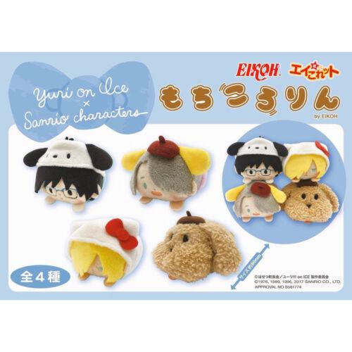 on ICE x Sanrio Characters Mochikororin Plush Keychain Mascot Collect... Yuri!!