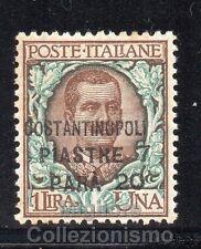 MC 1922 Costantinopoli  7,20  pi su 1 lira MH*