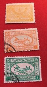 Monde-timbres-Arabie-Saoudite-1949-Poste-aerienne-lot-651