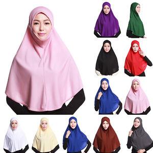 Neuf-pour-Femmes-Hijab-Islamique-Foulard-Chapellerie-Echarpe-Couvre-Cou-Femmes