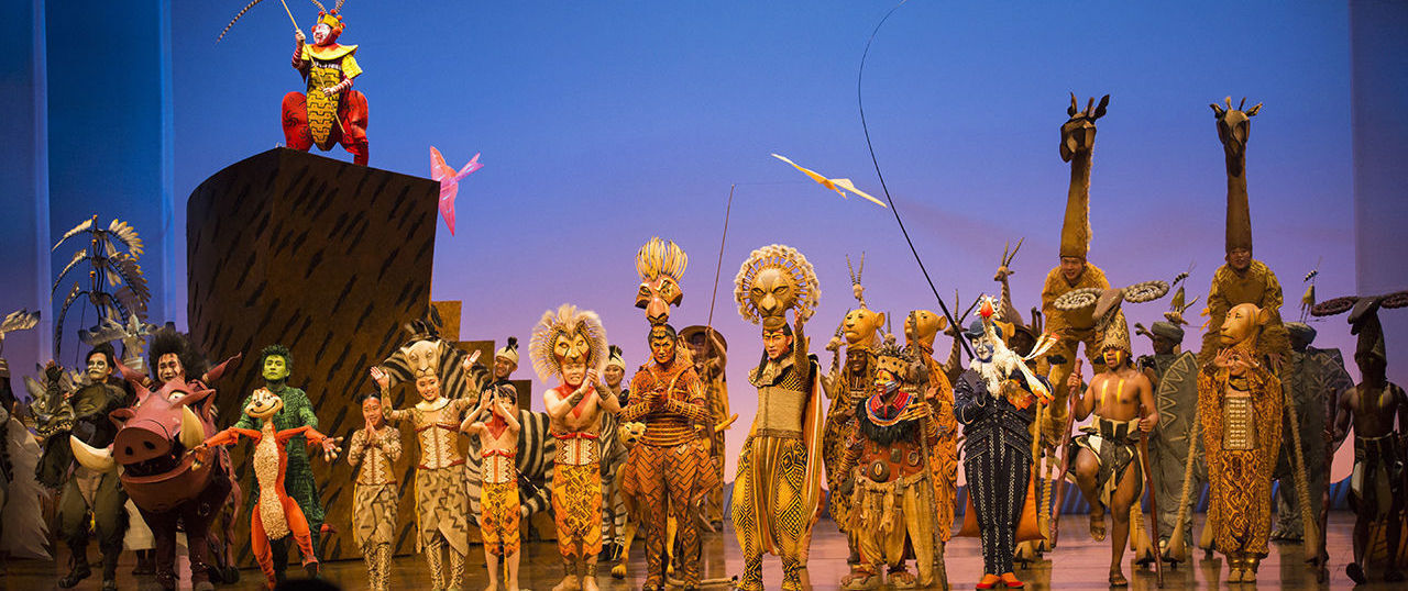 Lion King Syracuse