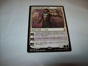 Magic the Gathering Gideon Ally of Zendikar  Rare Mythic Battle for Zendikar NM
