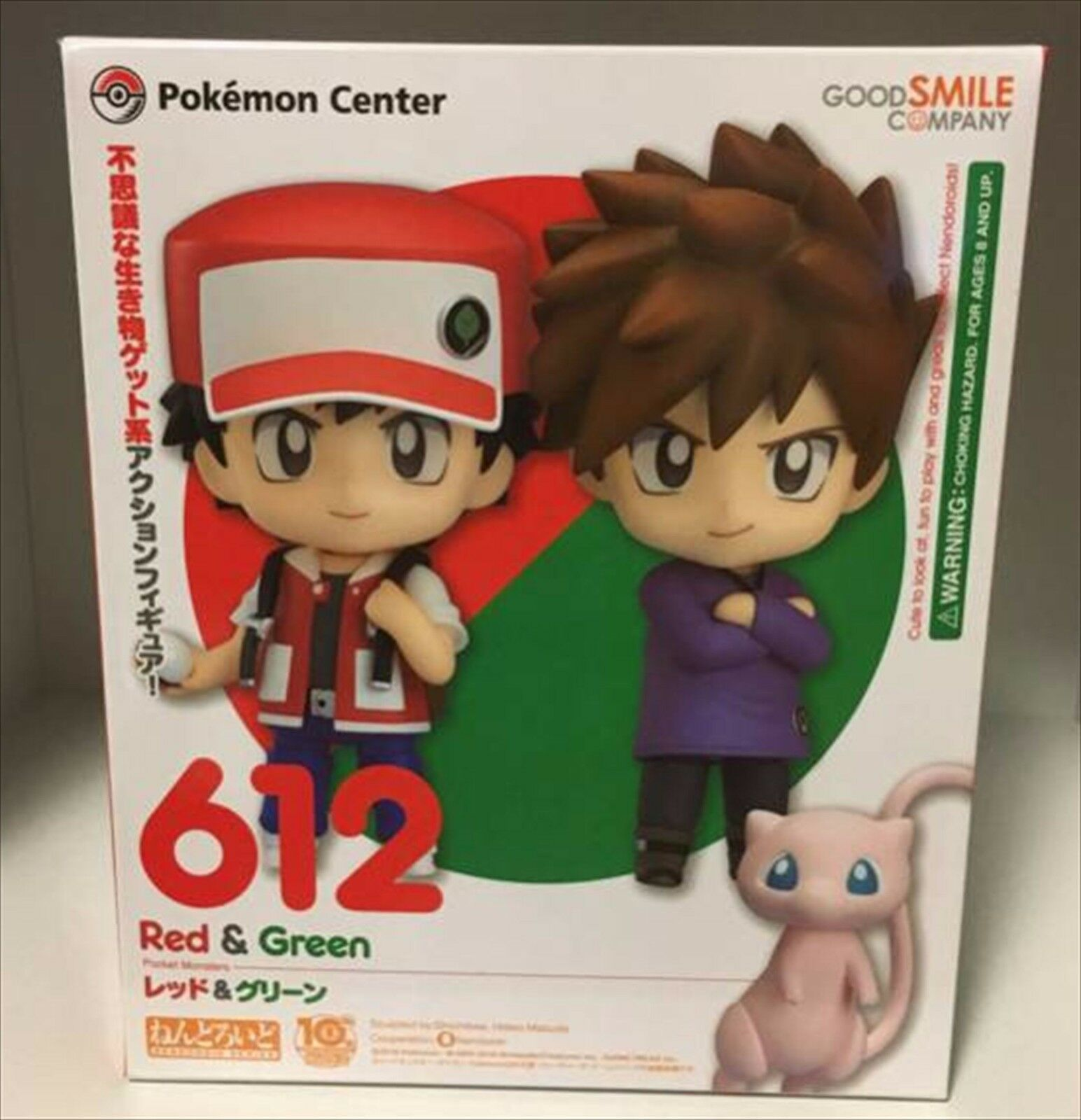 NEW Nendoroid Pokemon Trainer set ROT & Grün special ver. 20th Anniversary F/S