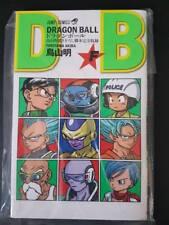 Manga Comic Book Dragon Ball Fukkatsu no F Movie Limited Jump Comics