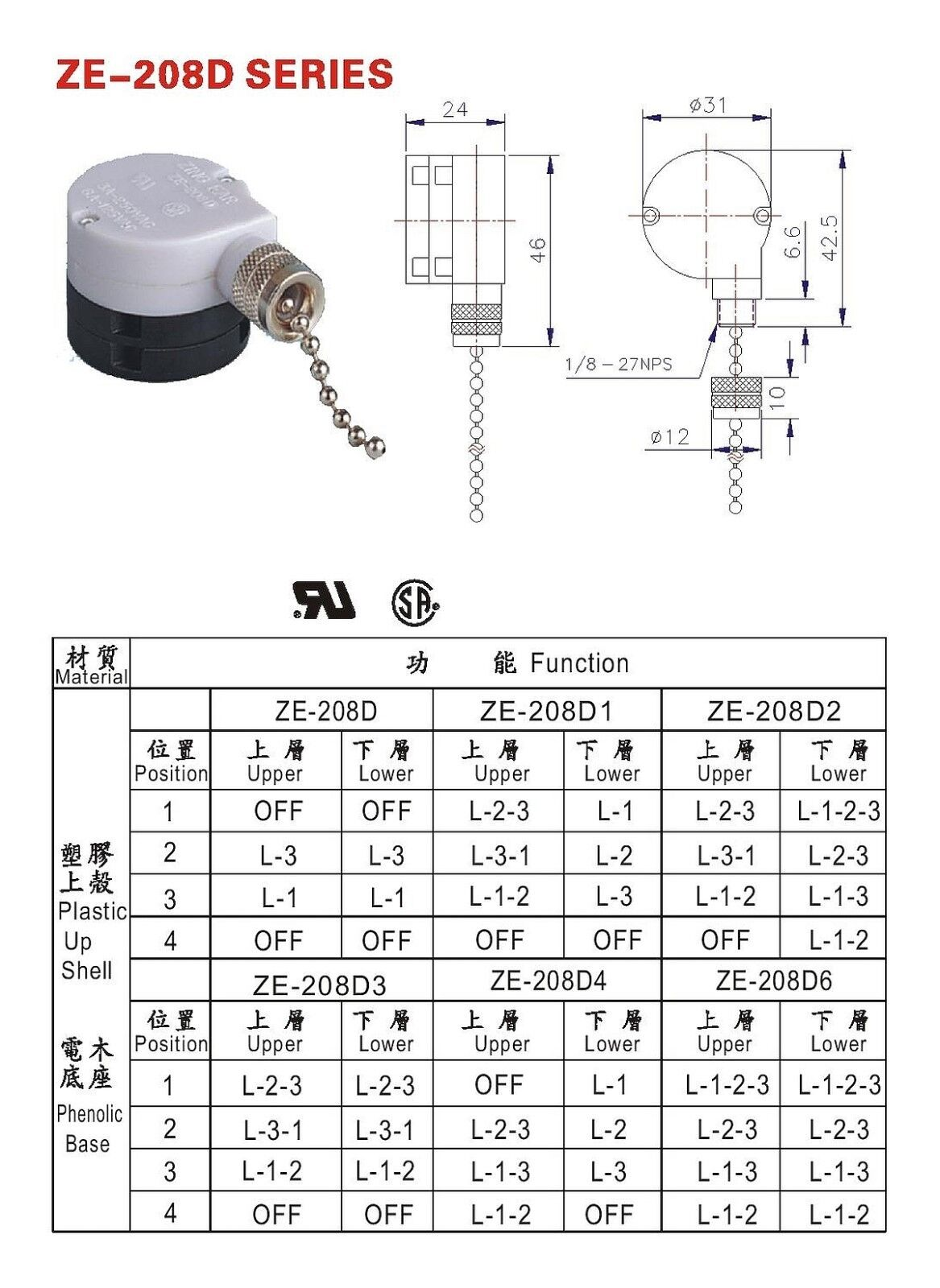Zing Ear Ze-208S Wiring Diagram from i.ebayimg.com