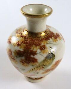 Vintage-Oriental-Porcelain-Vase-Bird-amp-Flowers-Crackle-Glaze-Gold-3-1-2-034-Tall