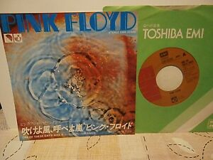 pink-floyd-034-one-of-these-days-034-single7-034-japon-emi-20388-de-1977