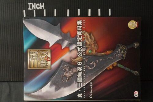 Shin Sangoku Musou 6 Data Book JAPAN Dynasty Warriors 7