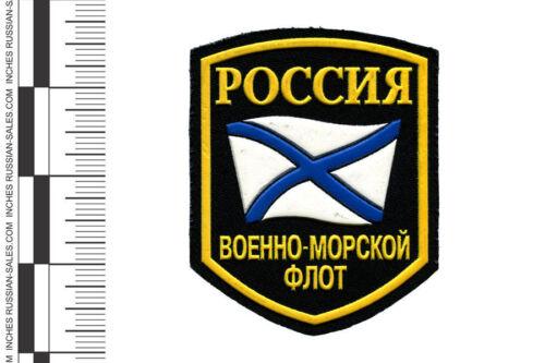 MILITARY FLEET SLEEVE PATCH RUSSIAN NAVY SAINT ANDREW/'S FLAG