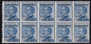 Italy-TURKEY-CONSTANTINOPLE-1923-KING-O-PRINT-blk-of-10-SC-15-MNH