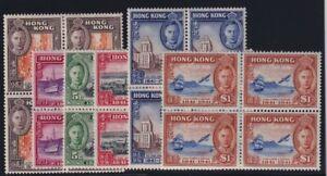 Hong-Kong-Sc-168-73-1941-Centenary-of-British-Rule-Set-Blocks-of-4-Mint-VF-H