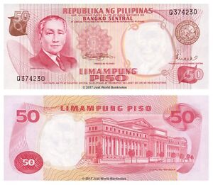 ND UNC P-146b Philippines 50 Peso 1969