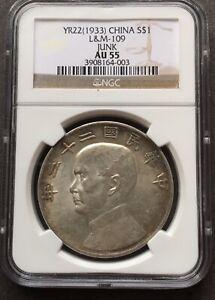 China-Silver-Dollar-Yr22-1933-Junk-NGC-AU55