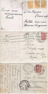 "RUSSIA ESTONIA 1913-1916 TPO# 126 ""PERNOV - PSKOV"" 3 POSTCARDS"