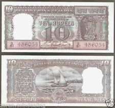 10 Rupees P.C.Bhattacharya Diamond Ornamental Issue @ Uncirculated Cond ( D-9 )