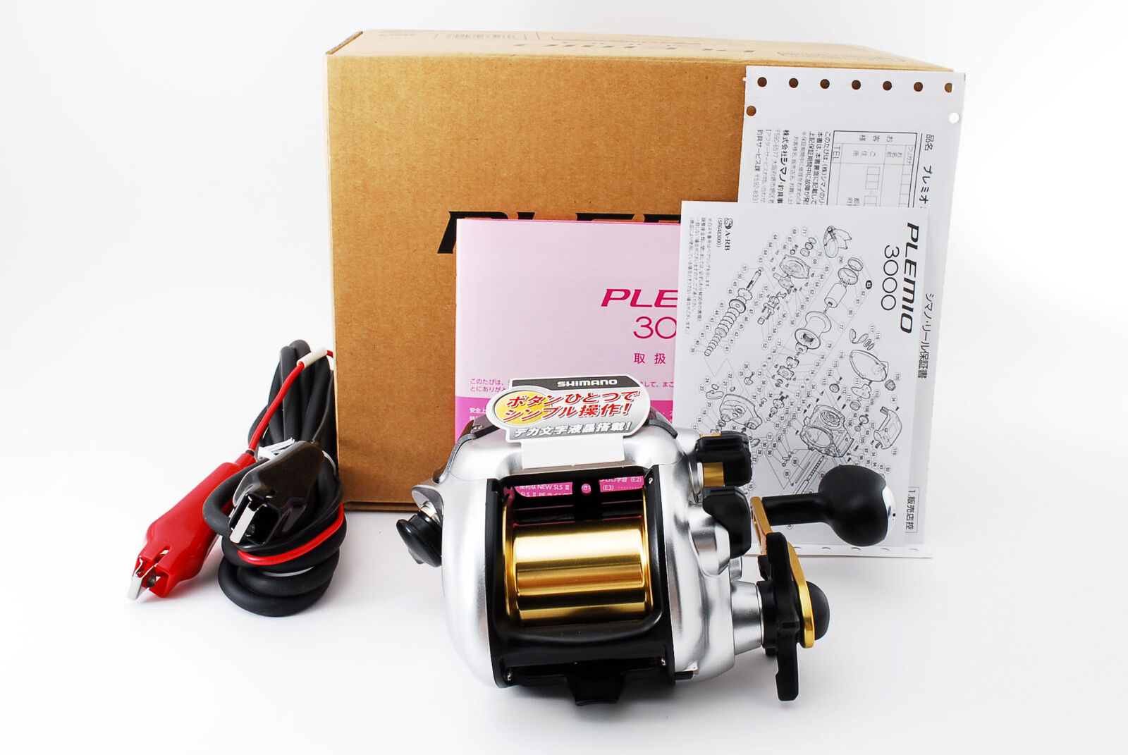 Shimano PLEMIO 3000 D.C12V Electric Reel  1725