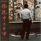 Japan in Decline by Various Artists (CD, Mar-1999, Six Weeks)