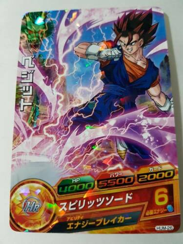 Carte Dragon Ball Z DBZ Dragon Ball Heroes Ultimate Booster Pack #HUM-26 Promo
