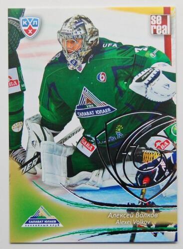 2013-14 KHL Salavat Yulaev Ufa Plata elegir una tarjeta de jugador