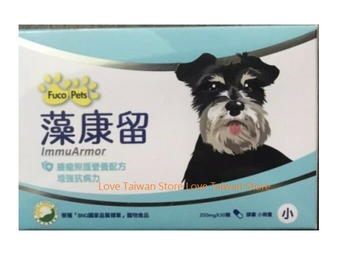 2 Boxes - New FucoPets Immuarmor 250mg Nutrition Food(30pcs Box) 藻康留小劑量 (30粒 盒)