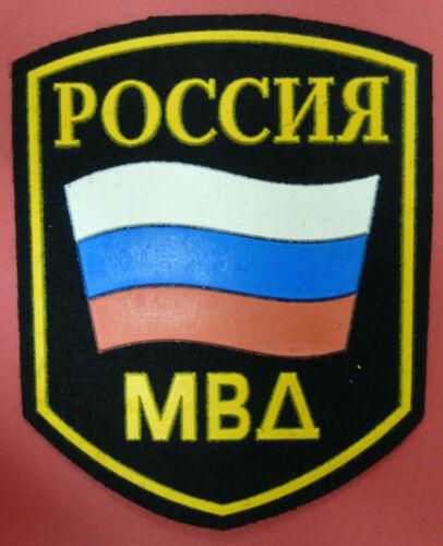 RUSSIA МВД MVD PATCH RUSSIAN FEDERATION FLAG MINISTRY OF INTERNAL AFFAIRS