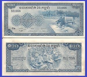 100 Riel,1972 Spirited Cambodia P13b 2 Sacred Oxen At Royal Plowing Ceremony Abnc Pure Whiteness