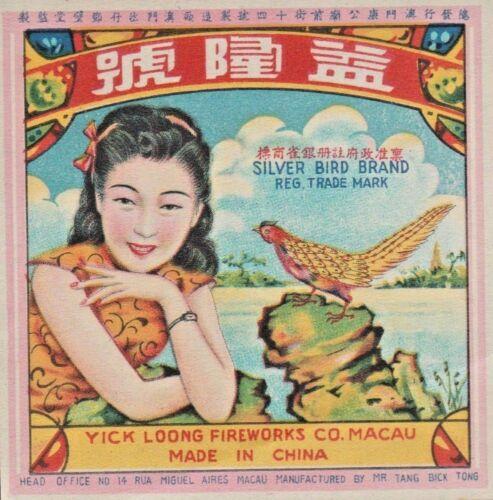 Vintage Silver Bird Maiden Firecracker Pack Label