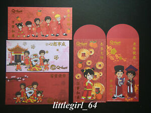 Red-Packet-Ang-Pow-Q-dees-5pcs-set-angpau-packets