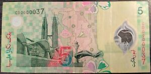 Rm5 11th series Fancy Low Number CD 0000037