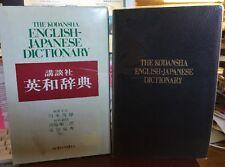 The Kodansha English Japanese Dictionary Leatherette W/ Slipcase Like New!