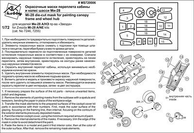Lot of 8x Model Kit //u.a 6x 1:72 1x 1:200 8x Heller Modellbausatz ungebaut Ovp
